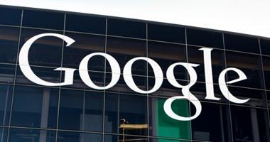 جوجل  تضيف لمحركها البحثى تفاصيل طبية لحالات البحث المتعلقة بالصحة  اليوم السابع