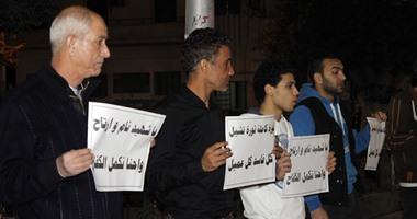 بالصور.. سلاسل بشرية فى الإسماعيلية للتنديد بمقتل  شيماء الصباغ