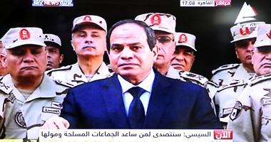 أخبار مصر العاجلة.. الرئيس: مستعدون لدفع ثمن الحفاظ على بلادنا