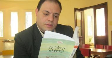 """يقرأون الآن..محمد عاشور هاشم يتأمل مصر زمن العباسيين فى رواية """"البشمورى"""""""