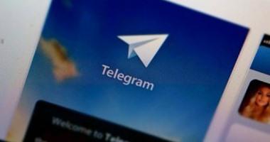تعملها إزاى.. كيفية دعوة الأشخاص إلى Telegram وإنشاء محادثات جماعية