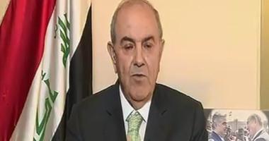 """علاوى: قرار البرلمان العراقى إلغاء مكاتب المفتشين العموميين """"خطوة مهمة"""""""
