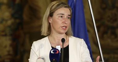 الاتحاد الأوروبى: ننتظر تقرير وكالة الطاقة الذرية لاتخاذ قرار بشأن أى انتهاك إيرانى