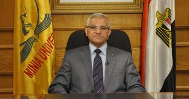 جامعة المنيا تشارك فى المؤتمر الدولى الثاني للتخطيط الإستراتيجى وريادة الأعمال