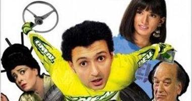 رامز جلال مطرب شعبى فى فيلم شبه منحرف على Art سينما اليوم السابع