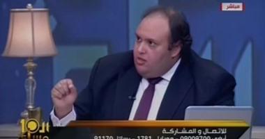 """""""المصريين الأحرار"""": غياب الرقابة سبب ارتفاع الأسعار وليس القيمة المضافة"""