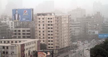 حالة الطقس اليوم الخميس 14/12/2017 فى مصر والدول العربية -