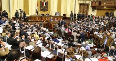 موجز أنباء الساعة 10 مساء.. إرسال مشروع قانون لائحة النواب لمجلس الدولة