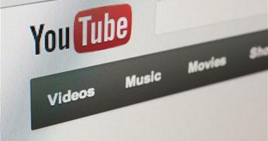 2c0bb6b7a يوتيوب يطلق ميزة جديدة لخدمة الاشتراك المدفوع فى القنوات - اليوم السابع