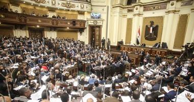 مجلس النواب يقرر التصديق على مضابط الجلسات السابقة بعد إدخال تعديلات عليها