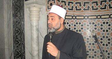 إجراء قرعة الحج لمديرية أوقاف كفر الشيخ  اليوم السابع
