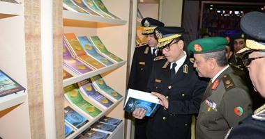 بالصور.. القوات المسلحة تقيم جناحاً بمعرض الكتاب يضم وثائق تاريخية وصور نادرة