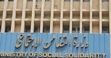 مسؤول البنك الدولى يشيد بجهودات مصر فى الإصلاح الاقتصادى