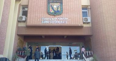 محافظة جنوب سيناء تستجيب لطلب النواب بتوفير مكان بديل لمسرح الطور بعد تهالكه