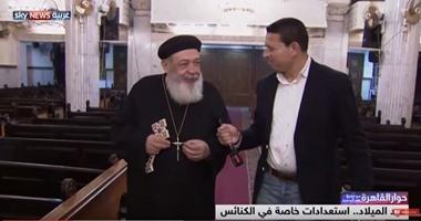 كنيسة مارجرجس:وحدتنا مع المسلمين ربانية وزينا شجرة الكريسماس بعروسة المولد