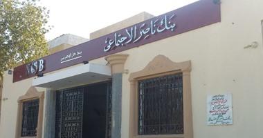 صرف المعاشات والنفقات من بنك ناصر الاجتماعى من خلال جداول منظمة لمنع التكدس