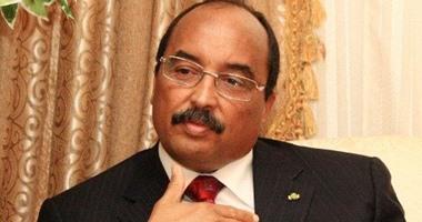 الرئيس الموريتانى يتوجه إلى الكويت فى زيارة رسمية