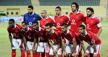 الوداد المغربى