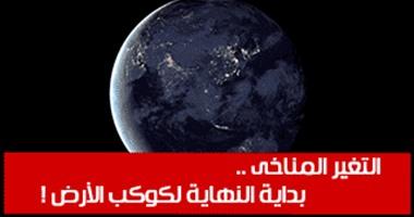 سفير ألمانيا بالقاهرة: سندعم الخطة الوطنية المصرية للحد من أثار التغير المناخى