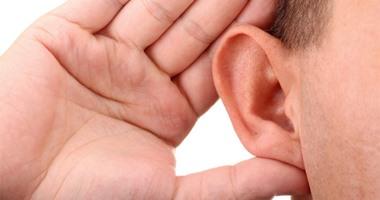 الأذن.. أهميته ومخاطر التخلص