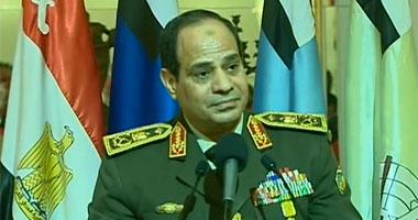 """""""الشعب الجمهورى"""": خطاب المشير السيسى تمهيدى للترشح للرئاسة"""