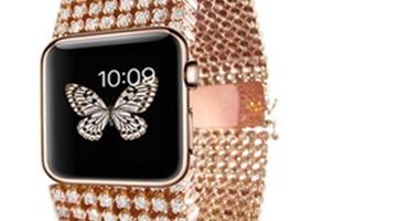 f2423516a نسخة مرصعة بالألماس من ساعة أبل بـ30,000 دولار - اليوم السابع