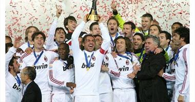 صور.. سجل الفائزين بكأس العالم للأندية قبل نهائى النسخة الـ14