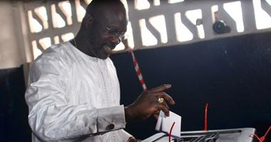 المحكمة العليا فى ليبيريا ترفض الطعن فى نتائج الانتخابات الرئاسية