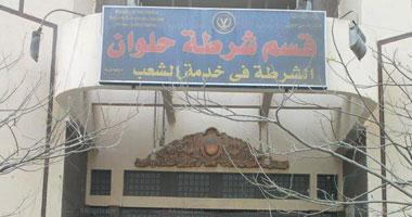 اخلاء سبيل 10 أشخاص اشتبهت بهم قوات الأمن بجوار مشرحة حلوان