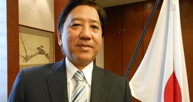 سفير اليابان يفتتح مشروع تطوير مدرسة ابتدائية فى بنى سويف