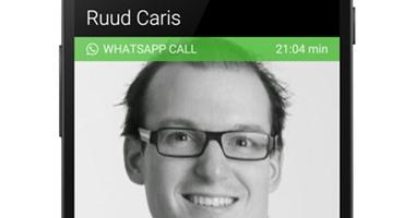 """صور مسربة توضح اقتراب دعم """"واتس آب"""" لخدمة المكالمات الصوتية"""