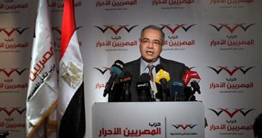 """ننشر أسماء مرشحى """"المصريين الأحرار"""" على مقاعد الفردى بالقاهرة والجيزة"""