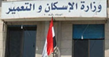 """الإسكان: جار تشطيب 613 عمارة بمشروعى """"سكن مصر"""" و""""JANNA"""" بالمنصورة الجديدة"""