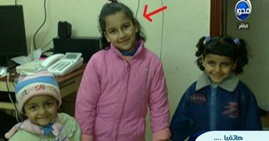 الطفلة المصرية