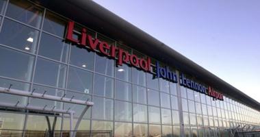 إخلاء مطار ليفربول بعد العثور على طرد مشبوه