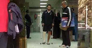 عبدربه ومتولى يغادران المستشفى بعد إجرائهما عملية الرباط الصليبى