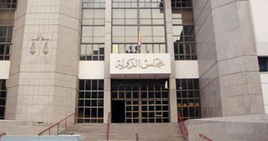 مجلس الدولة - أرشيفية