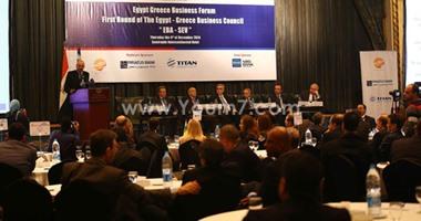 المصرية للاتصالات تعلن عن إطلاق محفظة we الرقمية خلال قمة مصر الاقتصادية -