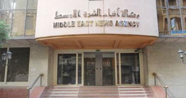 تأييد ودعم لقرارات وإجراءات القيادة السياسية للحفاظ على الأمن القومى المصرى