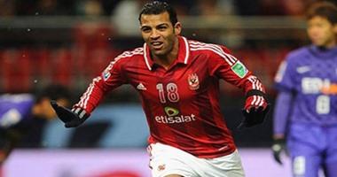 قصة هدف.. السيد حمدى ينقذ الأهلى من السقوط أمام الترجى التونسى