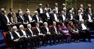 تسليم جوائز نوبل