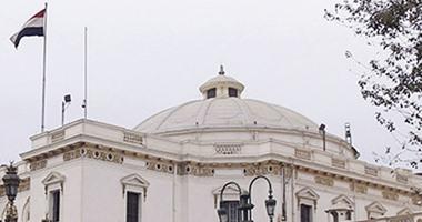 مجلس النواب اليوم.. لجنة إعداد لائحة البرلمان تواصل عملها