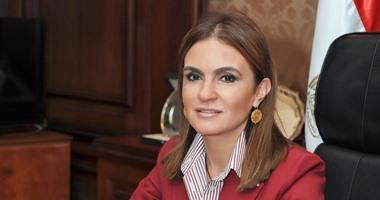 وزيرة التعاون الدولى تتجه الأربعاء إلى السعودية مع رئيس الوزراء