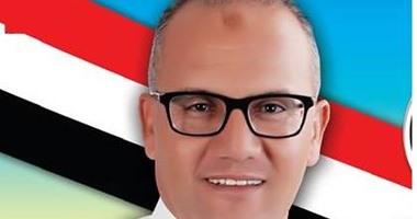 نائب عن مستقبل وطن يطالب بعقد جلسة طارئة لفتح ملف استرداد الأموال المهربة