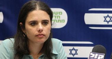 وزيرة العدل الإسرائيلية تهاجم حكم محكمة العدل بوقف تصدير الغاز