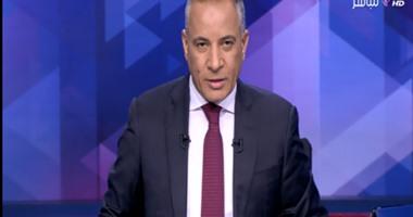 أحمد موسى يشارك فى مؤتمر الكوميسا بشرم الشيخ