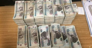 البنك المركزى: 322 مليار جنيه حجم البنكنوت المتداول فى الاقتصاد