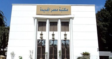 """حفل ساهر على أنغام """"السمسمية"""" بمكتبة مصر الجديدة.. اليوم"""