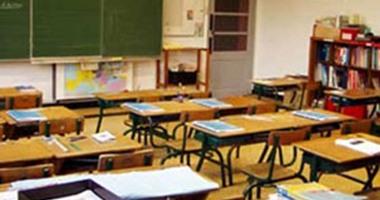 استطلاع: 56 % من الأمريكيين يعارضون تدريس الارقام العربية فى المدارس
