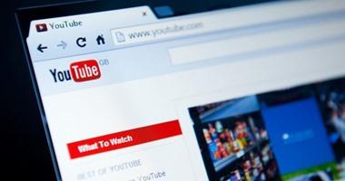 """""""يوتيوب"""" يعتذر بعد إخفاء مقاطع خاصة بالمثليين جنسيا"""